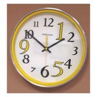 Designové hodiny D&D 545 yellow Meridiana 35cm